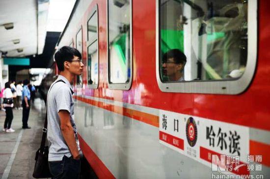 哈尔滨至海口首开直达列车