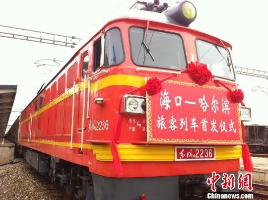 2日下午15时40分,K1122/1次快速列车由海口站开出,向哈尔滨驶去。 王子谦 摄