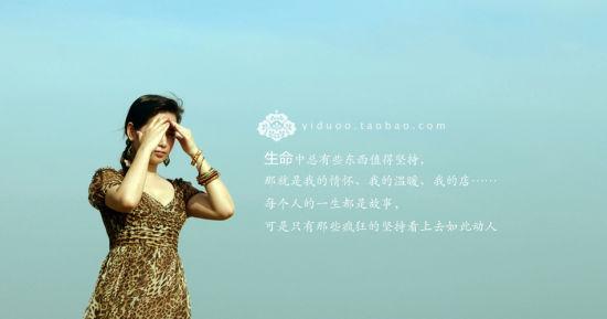 豹纹雪纺连衣裙飘逸长裙