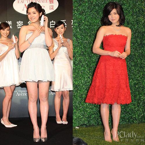 示范明星:陈妍希