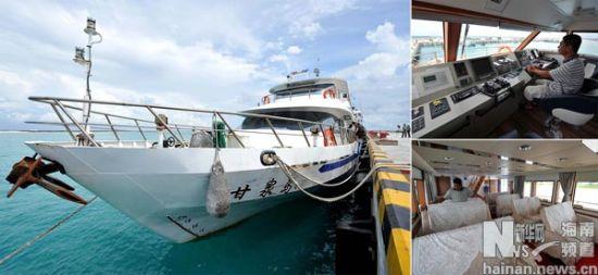 """这是即将用于三沙市岛际交通的""""甘泉岛""""号游艇(拼版照片,7月7日摄)。"""