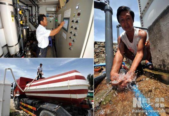 工作人员在三沙市永兴岛操作海水淡化设备(拼版照片,7月7日摄)
