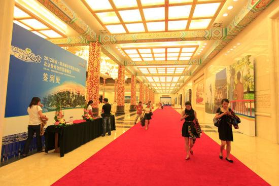 2012海南•陵水城市营销全国巡展北京站现场
