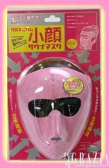 日本COGIT瘦脸面罩 200-400元之间