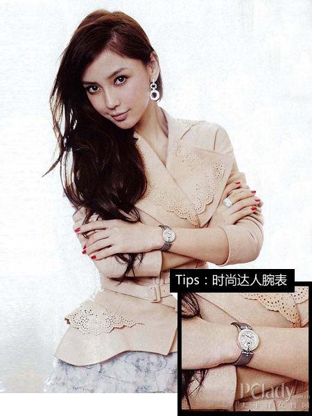AngelaBaby:时尚达人腕表