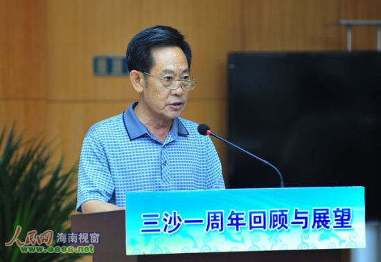 原海南省西南中沙群岛工委副书记、办事处主任谭显坤