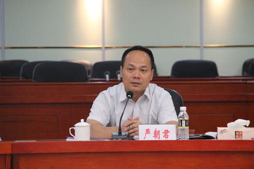 严朝君:奋战3季度为实现全年目标任务奠定基础