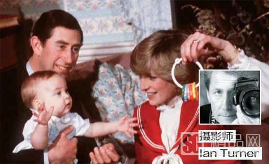 威廉和查尔斯及戴安娜首张在英联邦国家正式公开发布的合影