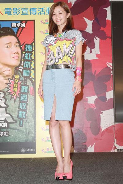 秋装高腰裙造型搭配示范3:阿Sa 蔡卓妍
