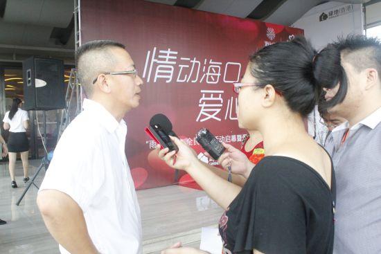 林方波接受采访