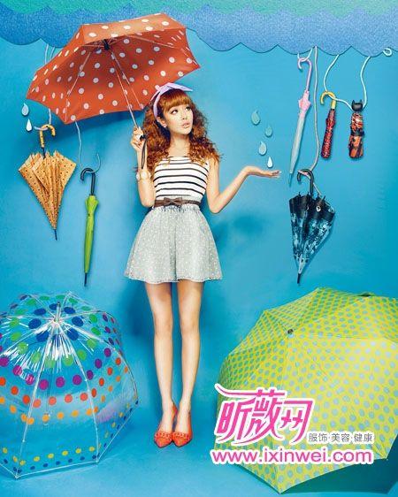 雨天不可缺少的时尚雨伞