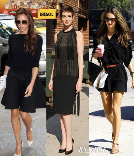 复古小黑裙 时尚百搭最显瘦