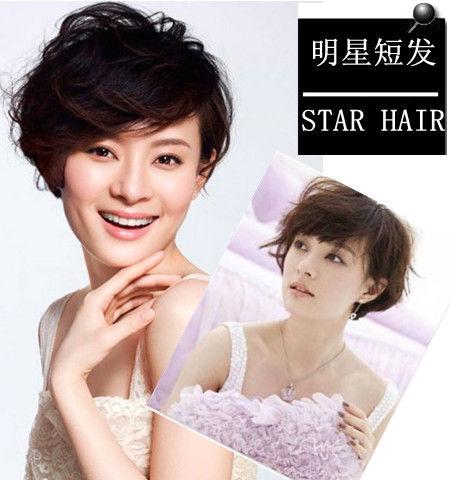 明星也是短发控 王菲领衔众女星演绎率性短发 新浪海南时尚 新浪海南