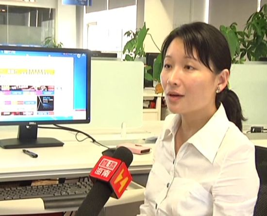 海南网络广播电视台(蓝网) 经营部主任 杨茜雯 接受采访