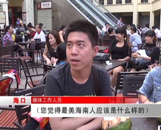 媒体工作人员接受采访