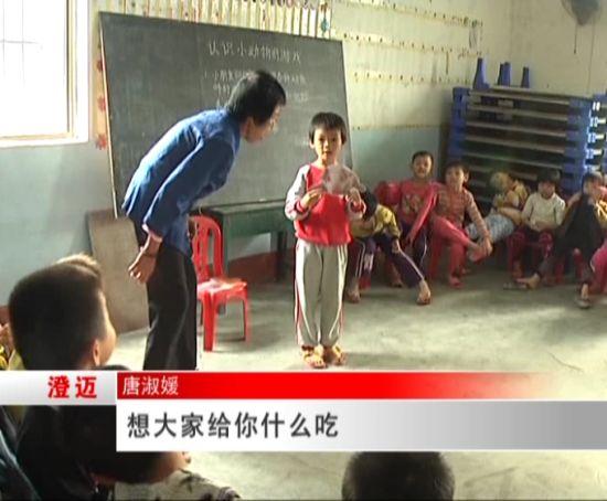 唐淑媛在给孩子们上课