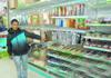 男子超市劫持人质