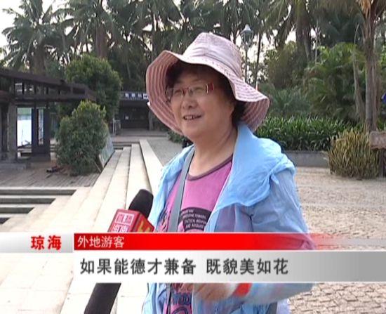 外地游客接受采访