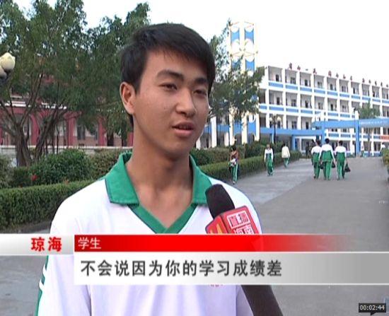 学生接受采访