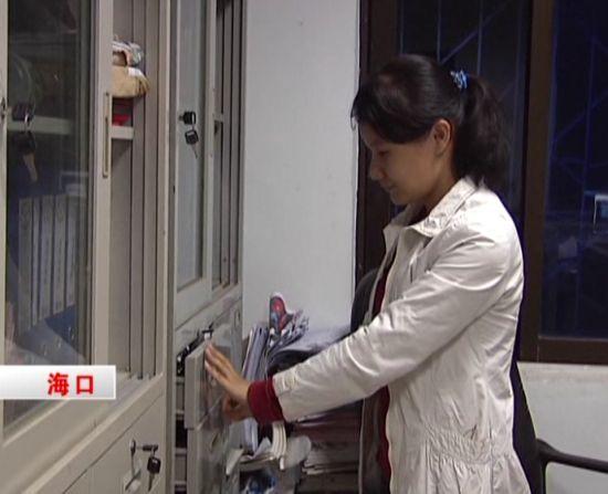 王丽娟在基金会志愿服务