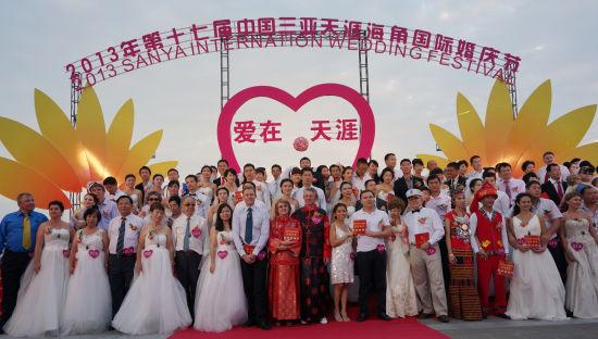 68对情侣齐聚 天涯海角国际婚庆节浪漫启幕