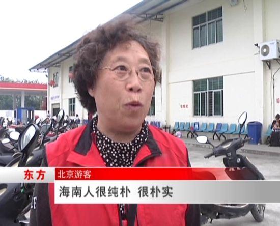 北京游客接受采访