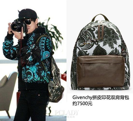 李宇春Givenchy印花双肩背包