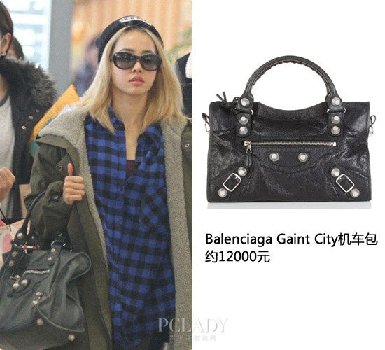 蔡依林 Balenciaga Gaint City机车包
