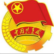县委共青团
