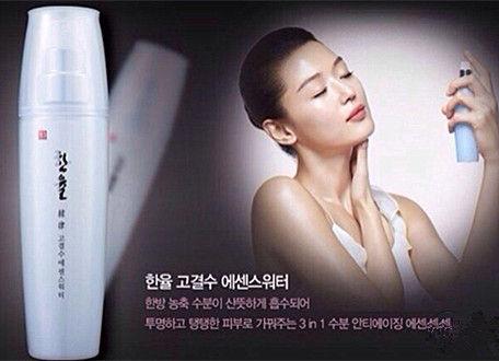 《星你》韩国化妆品