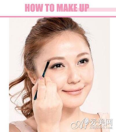 眉妆STEP1