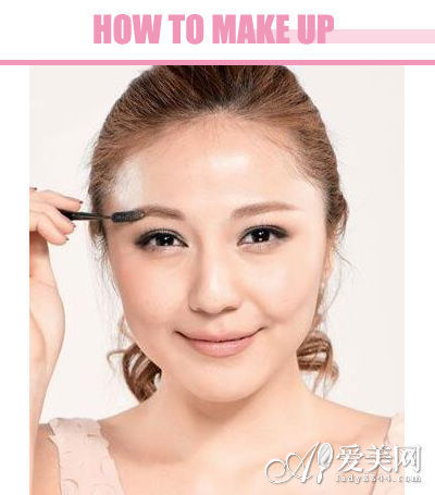 眉妆STEP2