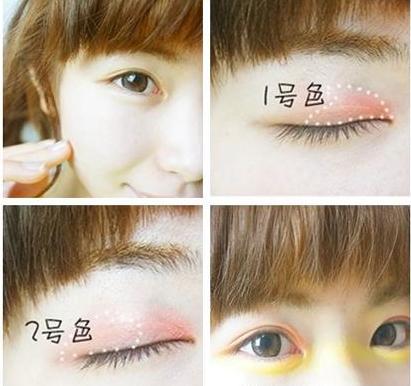 零基础的美妆教程