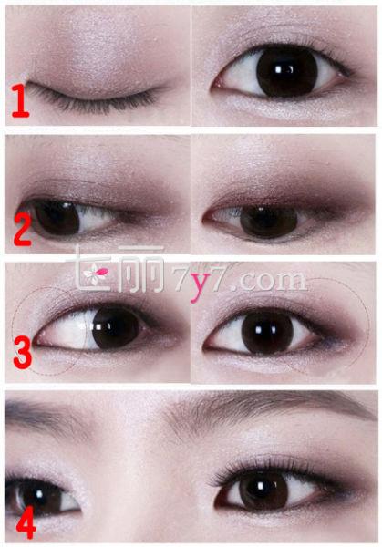 卧蚕眼妆画法