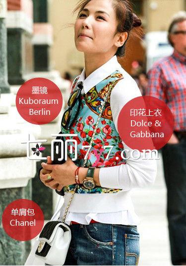花儿与少年:刘涛服装搭配LOOK2