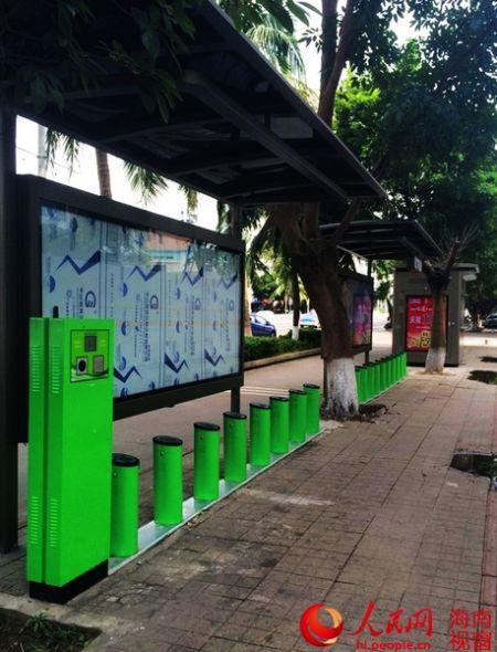 2013-09-02 08:16:03 海口公共自行车停车位被占现象普遍 市民盼整治