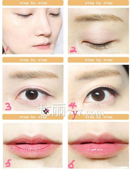 韩式甜美桃花妆容化妆步骤