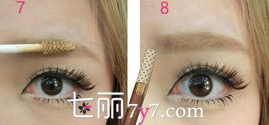 Step7-8