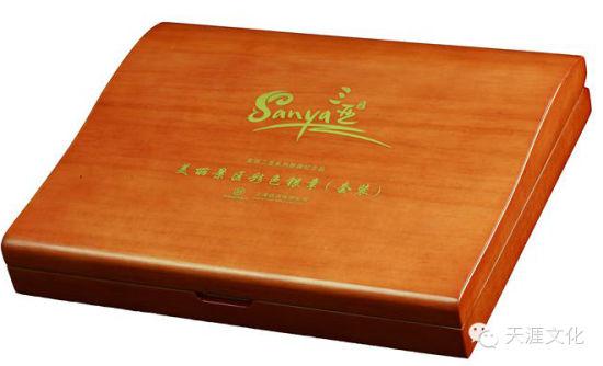包装 包装盒 包装设计 盒子 设计 550_334
