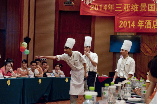 三亚维景国际度假酒店第四届服务知识竞赛