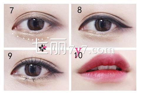 韩国大眼妆妆容的画法