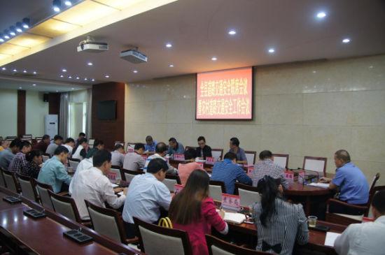 全县道路交通安全联席会议暨农村道路交通安全工作会议