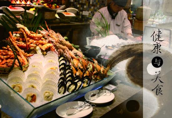 海鲜烧烤国际自助餐