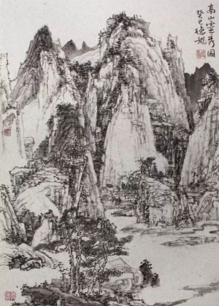 山栖谷饮听泉鸣 144×2650px 2014年