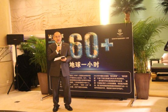 酒店行政助理经理林迅先生发表讲话