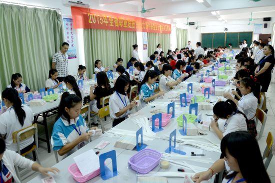 海南省财税学校举办2015年全省职业院校技能大赛