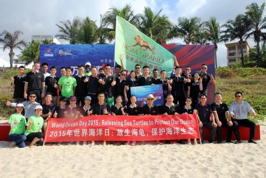 MGMGS-三亚美高梅度假酒店积极参与海洋日沙滩清洁活动