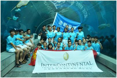 """""""走向海洋""""2015年海洋教育夏令营顺利开营"""