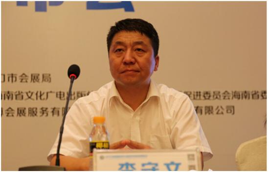 中国国际露营大会执行主席、露营之家TOP计划总裁、中国体育休闲露营协会李守文先生