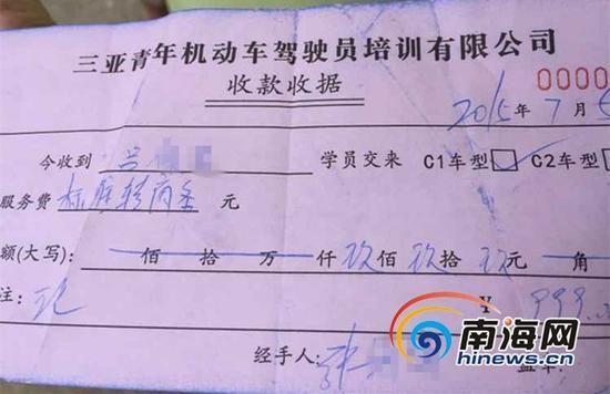 """三亚青年驾校收999元""""服务费"""" 物价局称政策允许"""